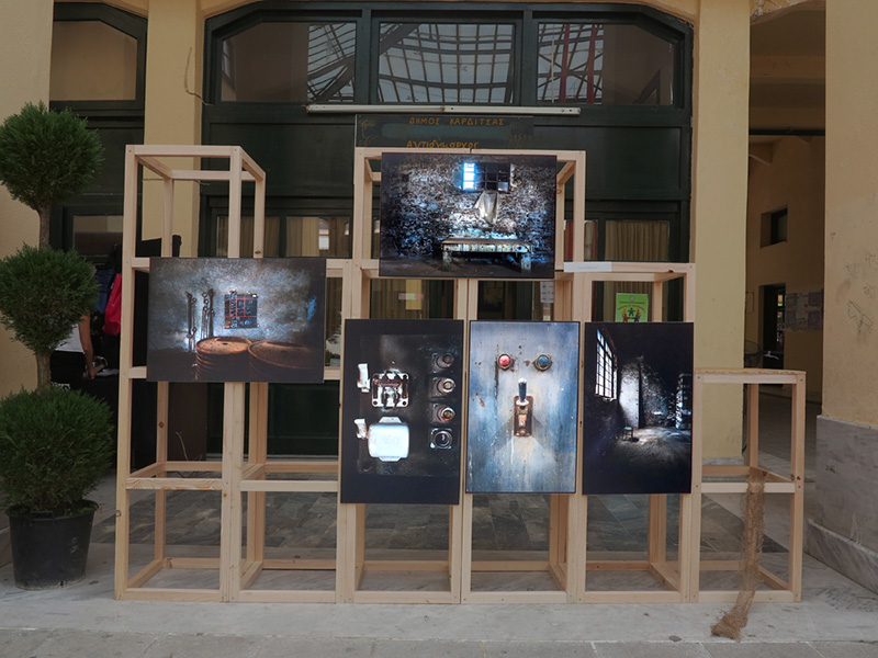 Influence,  2nd Art and Expresion Festival, Καρδίτσα