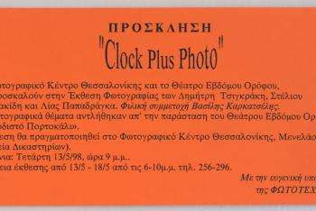 Clock plus photo